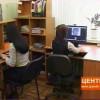 Дистанционное образование в ВятГГУ