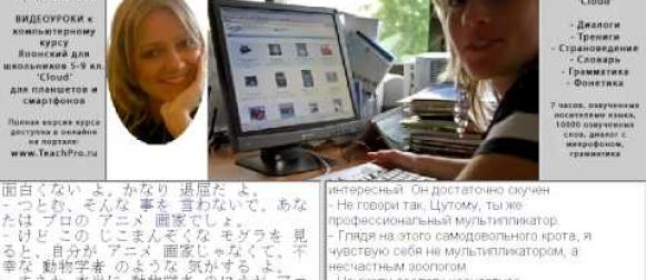 Художники мультипликаторы
