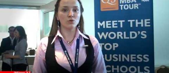 Образование за рубежом для каждого казахстанца!