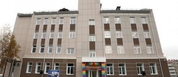Алтайский педагогический лицей
