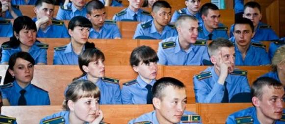 Барнаульский юридический институт