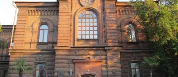 Красноярский государственный педагогический университет