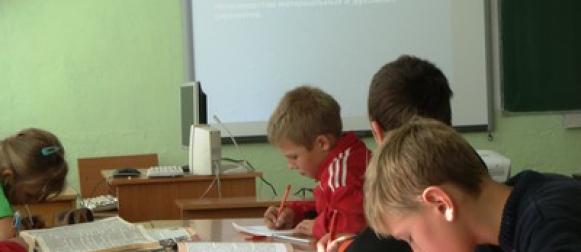 Красноярский край: общее школьное образование