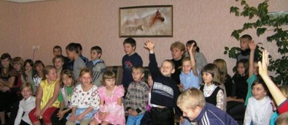 Лицей Новомосковска