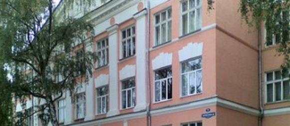 Новомосковский музыкальный колледж