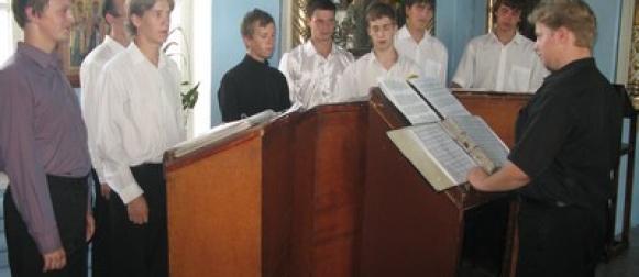 Православная классическая гимназия им. св. Иоанна Кронштадтского