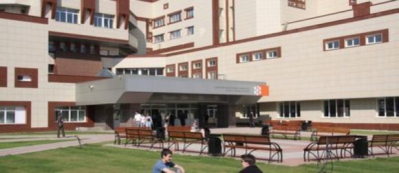 Сибирский федеральный университет г. Красноярск