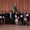 Сибирский институт бизнеса