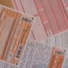 Сдавать ЕГЭ в 2014 году планируют более 18 тысяч жителей Красноярского края