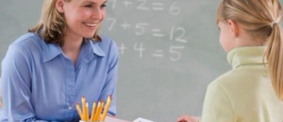 Культура преподавания и культура преподавателя