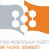 Студентами СФУ стали свыше семи тысяч первокурсников