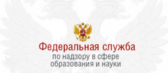 Рособрнадзор возглавит Сергей Кравцов