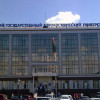 В Сибирском государственном аэрокосмическом университете прошли «Дни донора»