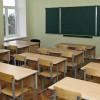 В Красноярском крае началась проверка школ к началу учебного года