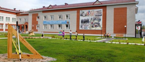 Министр образования и науки края Светлана Маковская открыла новую школу в Абанском районе