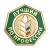 Воспитанница Зеленогорской коррекционной школы стала призёром всероссийского конкурса