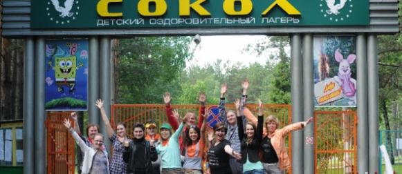 Школьники Ачинска провели осенние каникулы в детском лагере «Сокол»