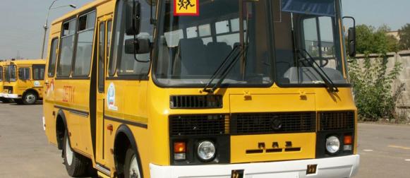 В муниципалитеты Красноярского края переданы 32 новых школьных автобуса