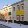 Новые детские сады планируются в 2014 году