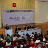 Ачинский народный университет развивается