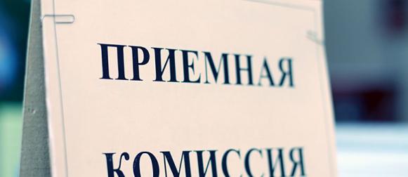 Главные изменения в правилах приема в ВУЗы в 2014 году