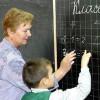 Учитель из Норильска вошел в число лучших педагогов Красноярского края