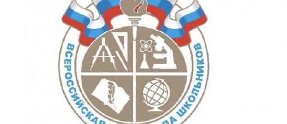В Красноярском крае стартует региональный этап Всероссийской олимпиады школьников