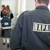 Усиление мер безопасности в красноярских школах
