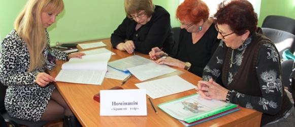 В Красноярске стартовал конкурс творческих работ школьников «Ш.У.СТР.И.К.»
