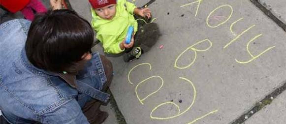 В Лесосибирске ведется активная работа по обеспечению местами в детских садах