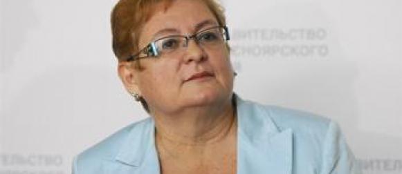 Красноярский педагогический университет подтвердил уход Ольги Карловой