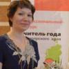 Названы победители конкурса «Учитель года Красноярского края-2014»