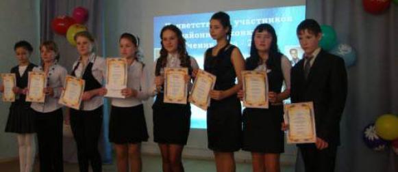 В Лесосибирске завершился конкурс «Лучший ученик года — 2014»