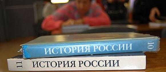 Единый учебник истории появится в школах в 2015 году