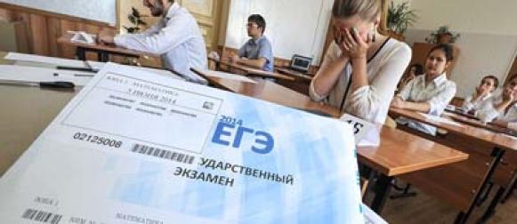 В Красноярском крае досрочный ЕГЭ по математике сдали 60 человек