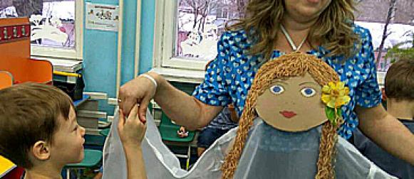 В Красноярске работает «кукольный» детский сад