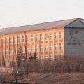 тасеевское управление образования