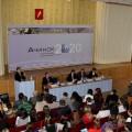 Ачинский Народный университет