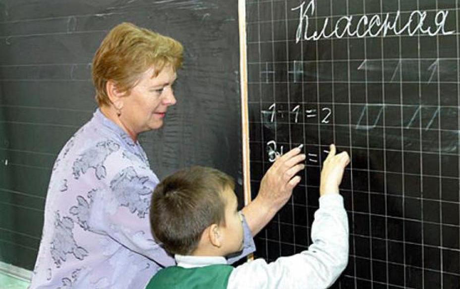 совсем Учитель на селе привилегии лет