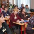 конкурс профессионального мастерства для педагогов
