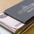 Сколько денег нужно для поступления в ВУЗ