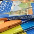 единый учебник по трем предметам