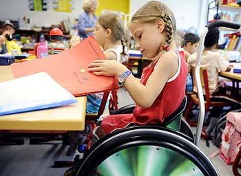 Первая школа инклюзивного образования