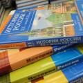 дорогие учебники