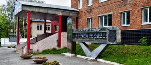 Егорьевский авиационный технический колледж