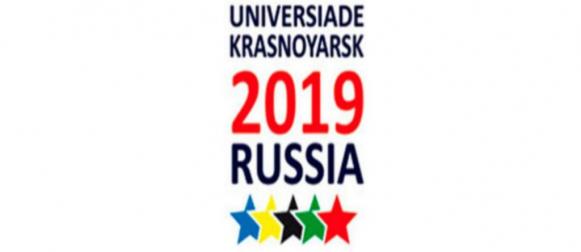 Во всех школах Красноярского края прошёл Единый урок Универсиады-2019