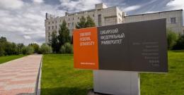 Перспективы и темпы развития красноярских вузов получили высокую оценку Минобрнауки РФ