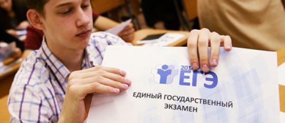 В Красноярском крае более 50% выпускников сдают ЕГЭ по обществознанию