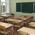проверка школ к новому учебному году