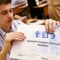 минимальные баллы ЕГЭ для получения аттестата в 2015 году
